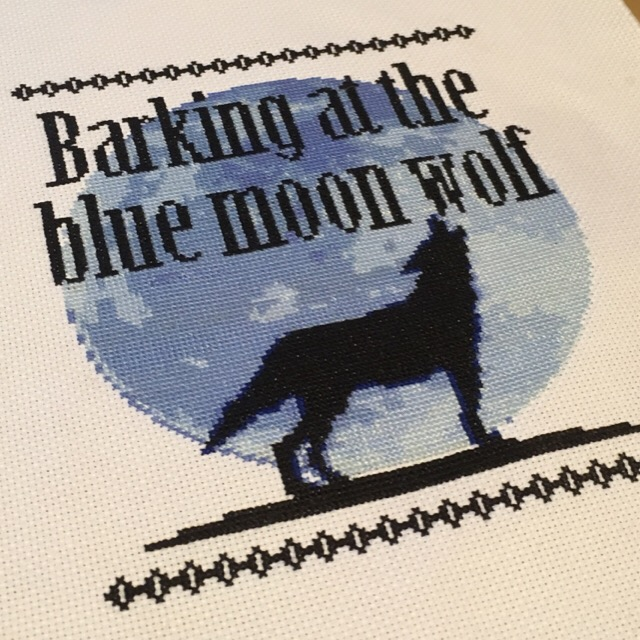 フリーチャート☆6色刺しクロスステッチ図案~青い月に吠えるオオカミ~