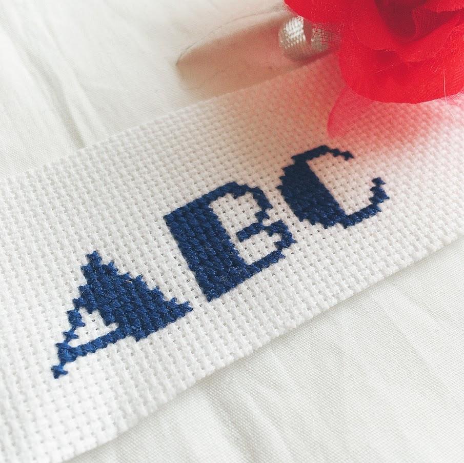 フリーチャート☆おしゃれなアルファベット図案⑤大文字小文字と数字付き♪