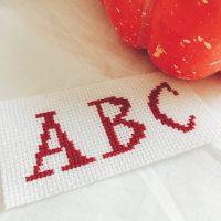クロスステッチ,無料,アルファベット,フリーチャート,ひらがな,小さ目,1色,みのり工房