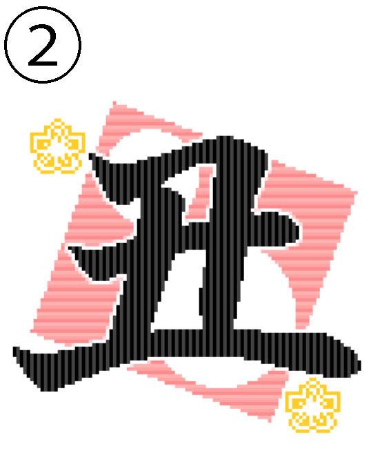 usi02