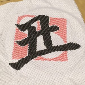 クロスステッチ,漢字,無料,フリーチャート,牛,丑,漢字,干支,2021